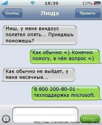 1423567125_Bez_imeni1 (404x497, 90Kb)