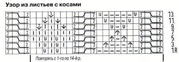2 (604x211, 36Kb)