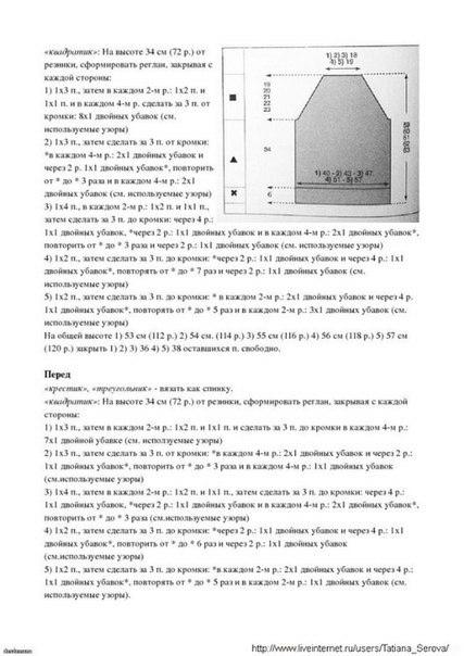 CyspVhhjF3E (427x604, 134Kb)