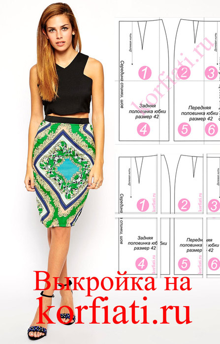118837653_Patternskirt (447x699, 89Kb)