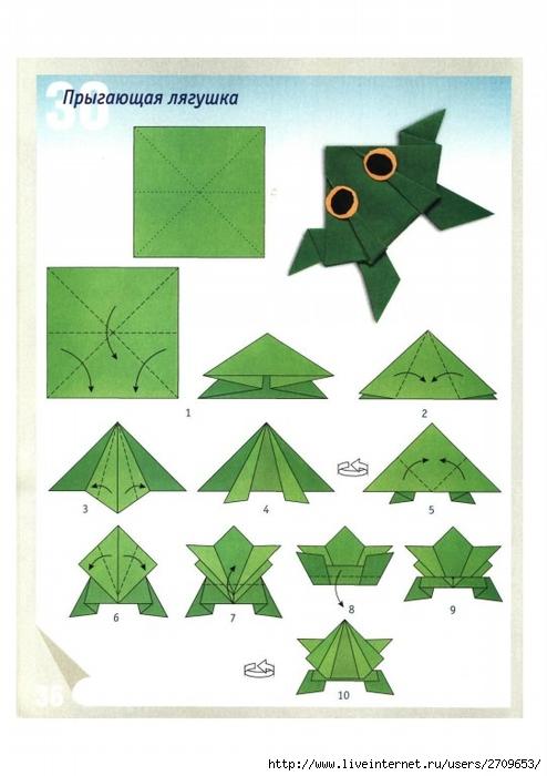 Схема самого простого оригами для детей