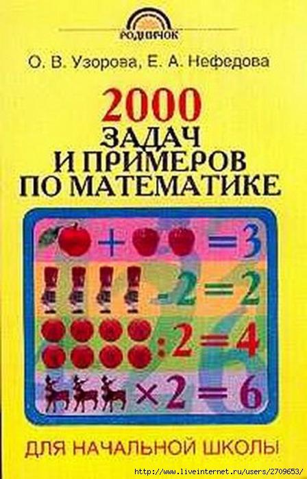 1 (448x700, 235Kb)