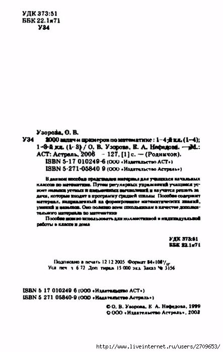 3 (443x700, 122Kb)