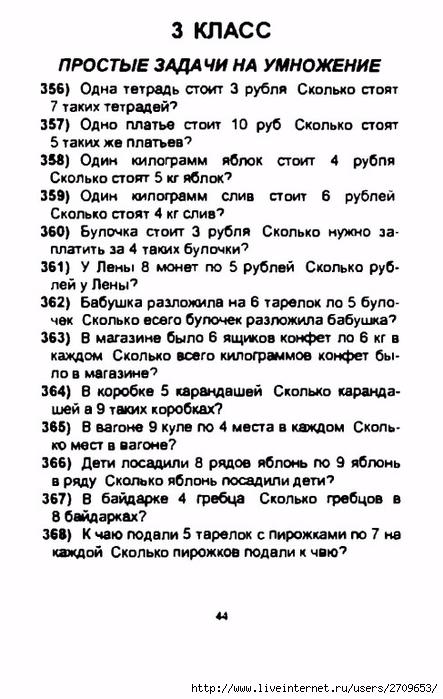 45 (443x700, 199Kb)