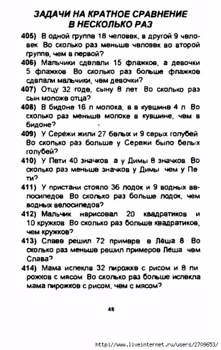 49 (443x700, 216Kb)