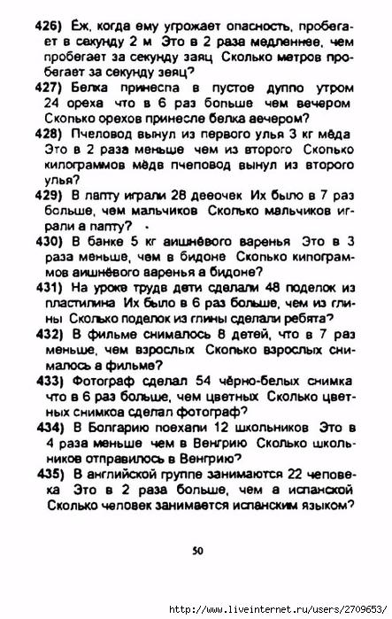 51 (443x700, 244Kb)