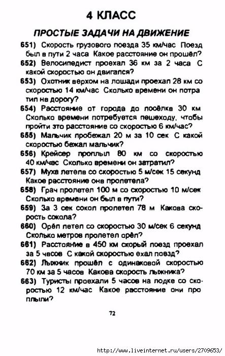 73 (443x700, 230Kb)