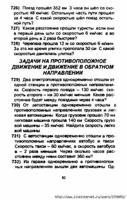 83 (443x700, 248Kb)