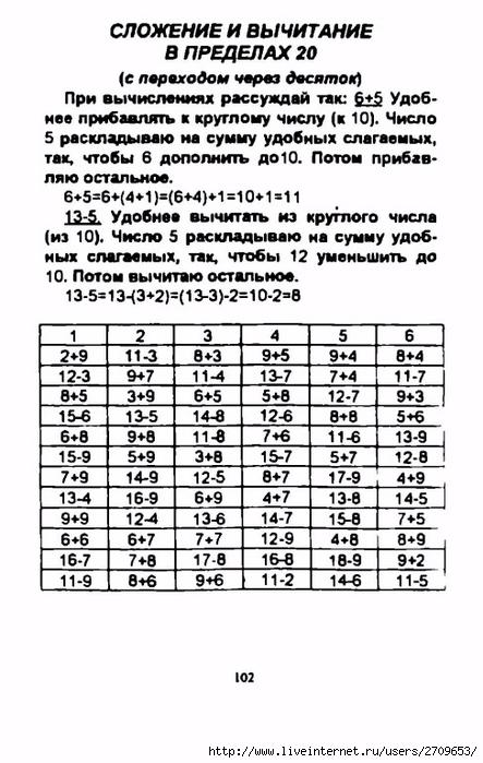 103 (443x700, 211Kb)