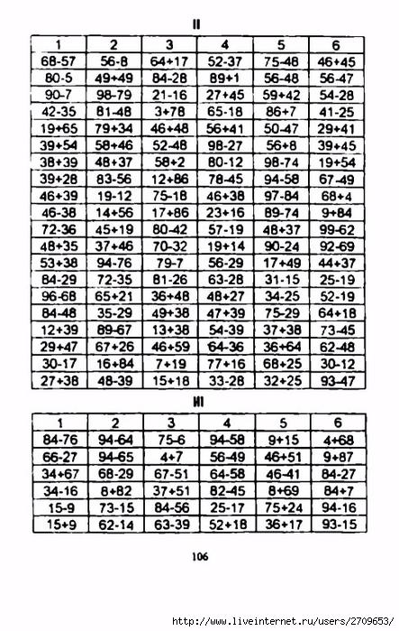 107 (443x700, 265Kb)