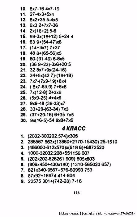 117 (443x700, 145Kb)
