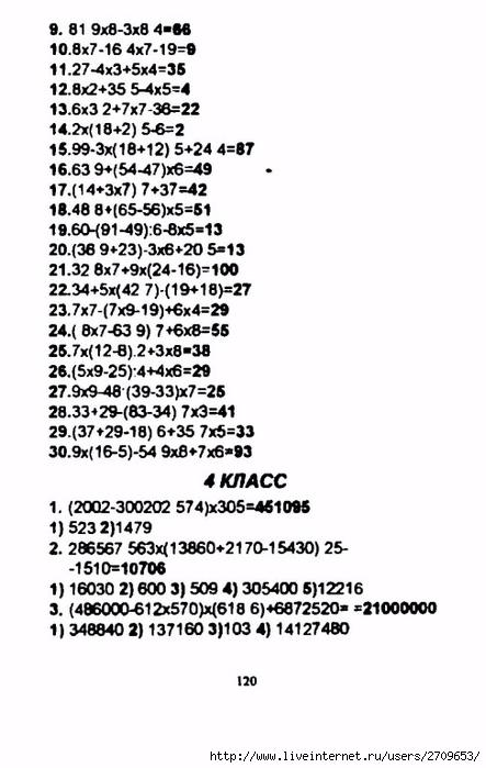 121 (443x700, 150Kb)