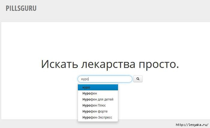 3925073_aviava_1_ (700x428, 43Kb)