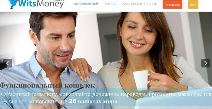 1423684324_Bezuymyannuyy (700x360, 40Kb)
