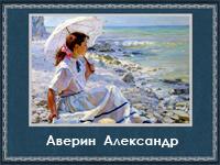 5107871__1_ (200x150, 75Kb)