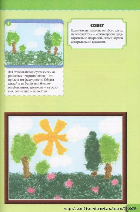 Podelki_iz_nitok.page12 (462x700, 241Kb)