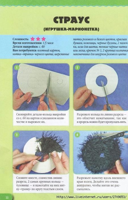 Podelki_iz_nitok.page23 (451x700, 273Kb)