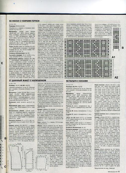 img741 (508x700, 457Kb)