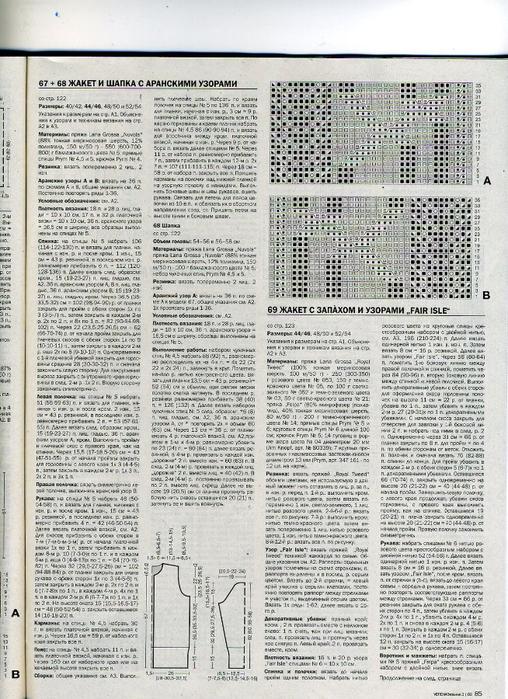 img745 (508x700, 461Kb)