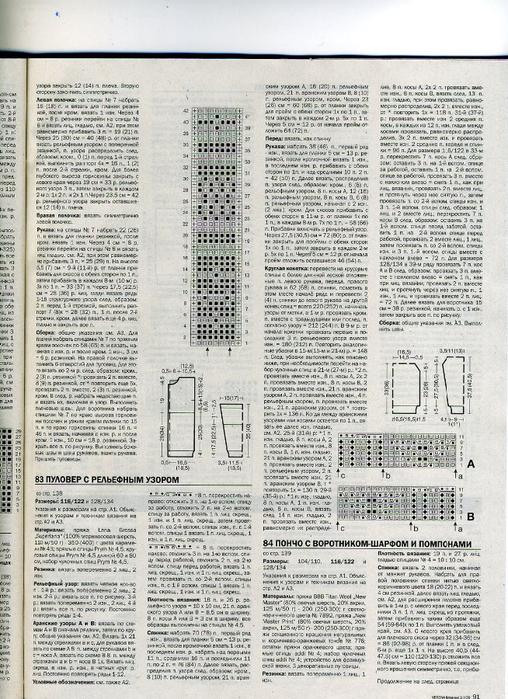 img752 (508x700, 454Kb)