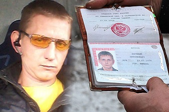 Паспорт (338x225, 37Kb)