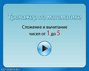 5111852_tr1 (375x300, 91Kb)