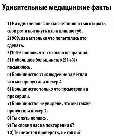 1423759361_tpefuykertofuyk (397x480, 105Kb)