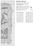 Превью 251518-c3945-52398387-m750x740-u5201e (515x700, 186Kb)