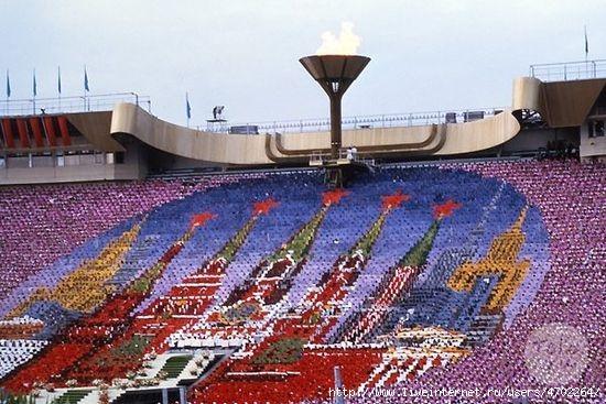 samye-yarkie-momenty-olimpiady-1980-go-goda_5 (550x367, 172Kb)