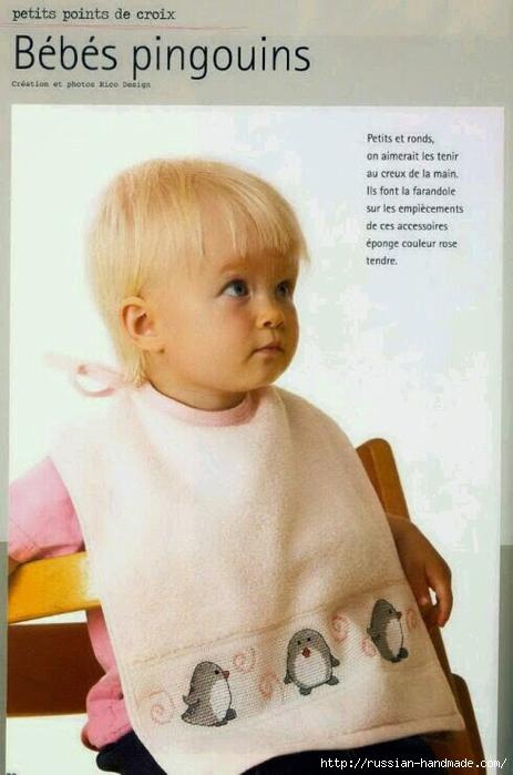 Схемы детской вышивки (2) (463x700, 191Kb)