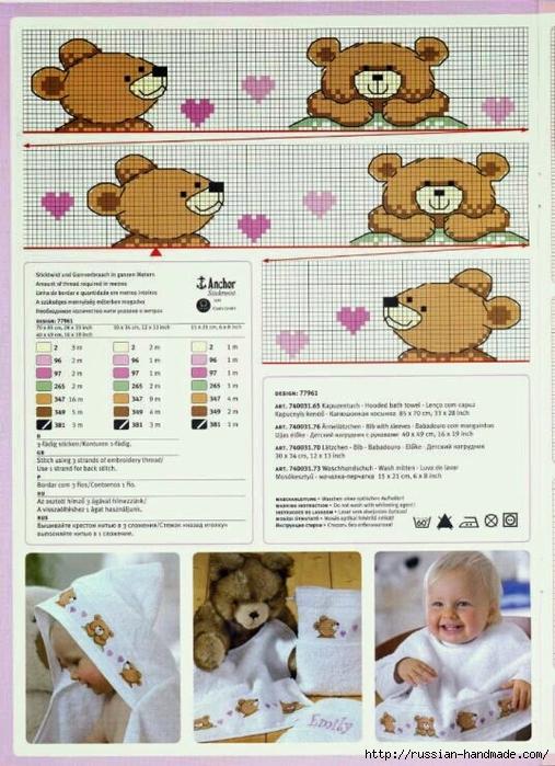 Схемы детской вышивки (5) (507x700, 298Kb)