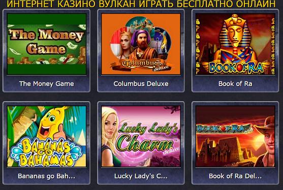 каталог игр