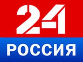 2835299_Izmenenie_razmera_rossiya24 (320x240, 10Kb)