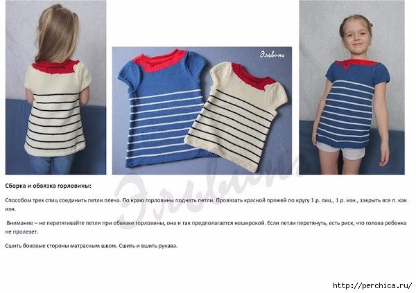 小女孩的短袖T恤 - maomao - 我随心动