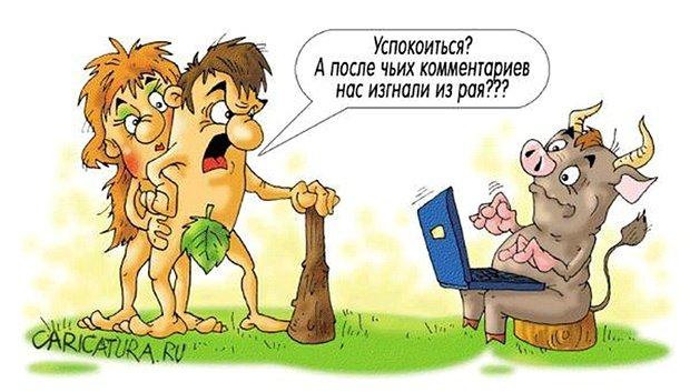 http://img0.liveinternet.ru/images/attach/c/0/120/412/120412012_002.jpg