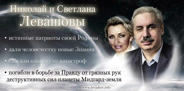 2979159_Nikolai_i_Svetlana (604x299, 51Kb)