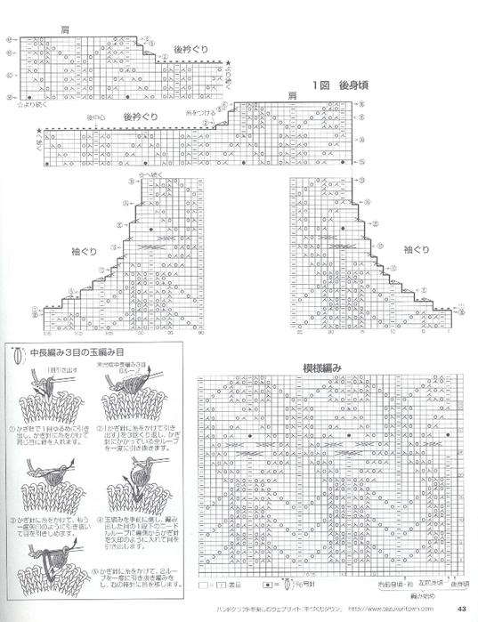 00043 (537x700, 248Kb)