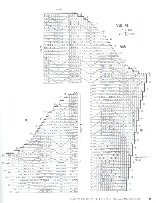 00045 (537x700, 236Kb)
