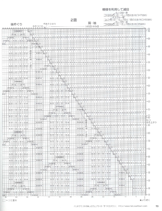 00073 (537x700, 312Kb)