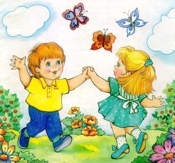 Как научить ребенка знакомиться и дружить (604x561, 100Kb)