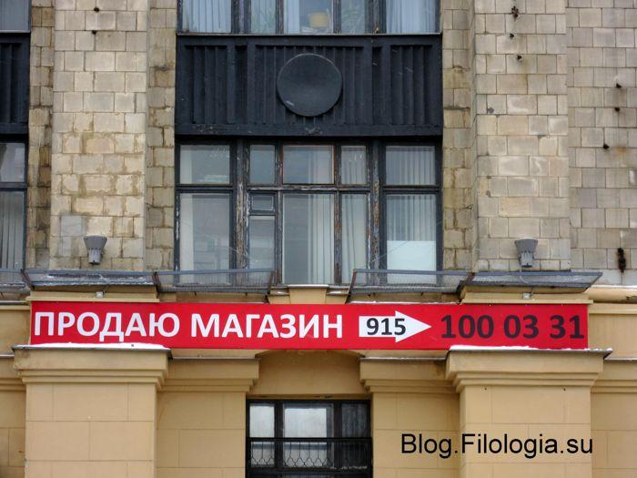 Продаю магазин. Кризис в Москве./3241858_ads01 (700x525, 62Kb)