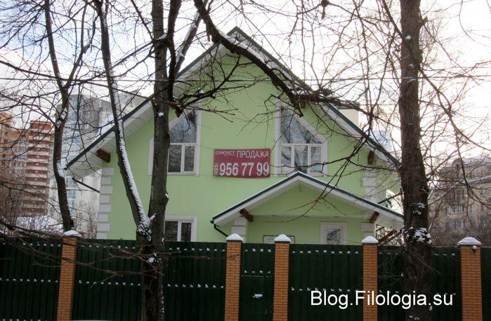 Продается особняк в городке художников на Соколе/3241858_ads04a (699x458, 82Kb)