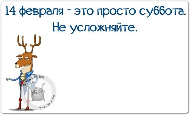 3554158_1423679815_frazki3 (604x367, 27Kb)