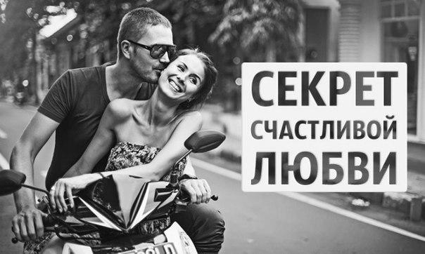Почему в любви не всегда бывает Happy-end (604x362, 50Kb)