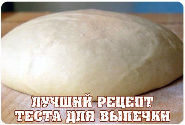 120388332_Testo_iz_kotorogo_vsegda_poluchaetsya_udachnaya_vypechka (590x400, 47Kb)