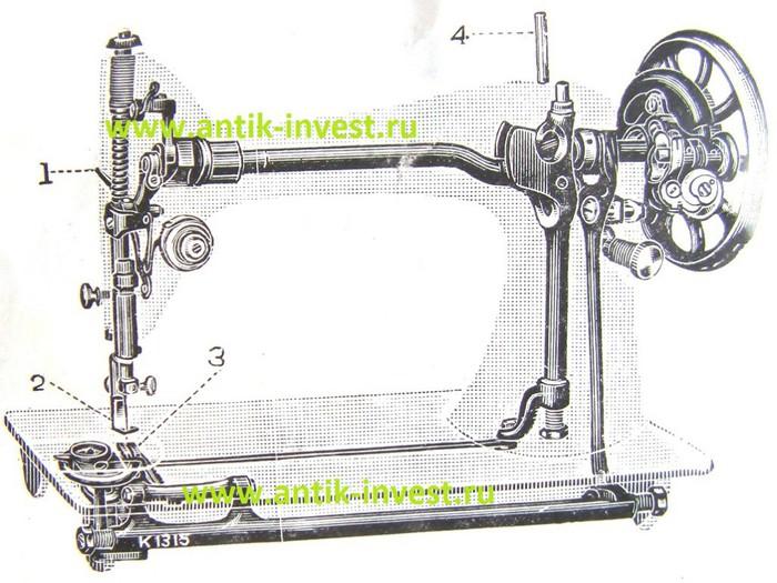 инструкция-к-швейной-машинке-Зингер-Singer-66-1024x768 (700x525, 102Kb)