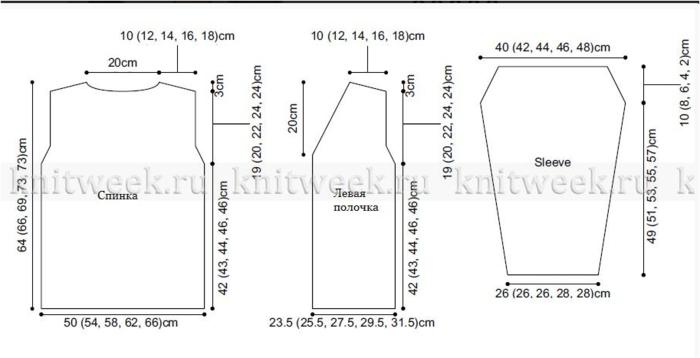 Fiksavimas1 (700x358, 121Kb)