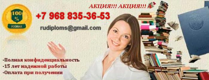 1423938574_Bezuymyannuyy2 (699x270, 36Kb)