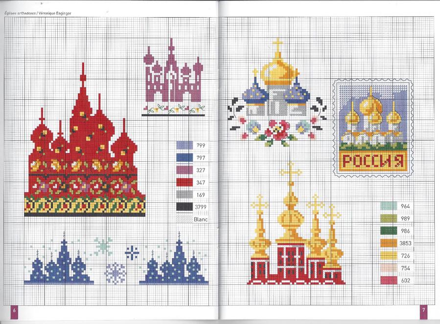 Схема для вышивки эмблемы 945