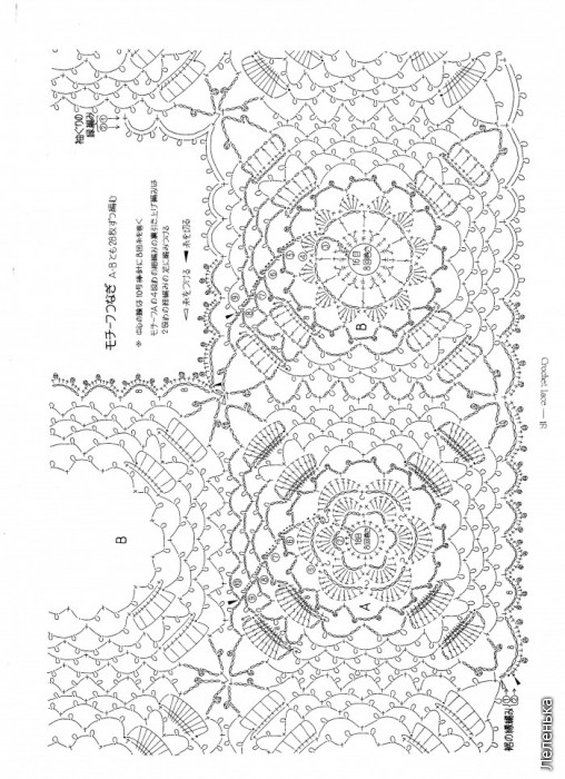 2119857_pages_from_0001a (508x700, 266Kb)
